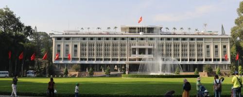 Популярные парки Хошимина