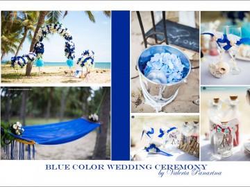 Свадебная церемония в Муйне. Фотограф Валерия Панарина